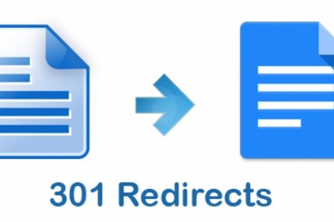Настройка 301 редиректов в .htaccess 1 - kwork.ru