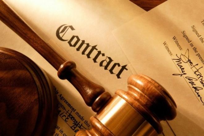 Окажу юридическую консультациюЮридические консультации<br>Наша команда подготовит содержательный ответ на интересующий вопрос с предоставлением ссылок на действующее законодательство и судебную практику.<br>