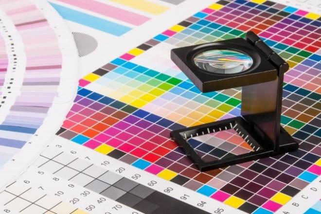 Подготовлю макет к передаче в типографиюГрафический дизайн<br>Подготовлю ваш макет, будь это листовка, флаер, евробуклет, брошюра, буклет, плакат, книга или любой другой по всем требованиям типографии в которой будете печатать. Опыт работы в полиграфии - 17 лет.<br>