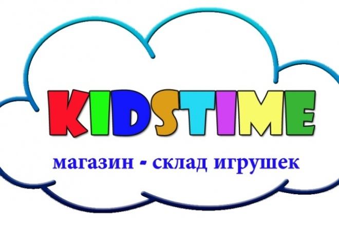 Сделаю логотип, баннер, визитку на выбор 1 - kwork.ru