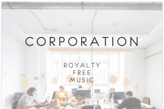 Любые услуги в сфере звука и музыки 1 - kwork.ru