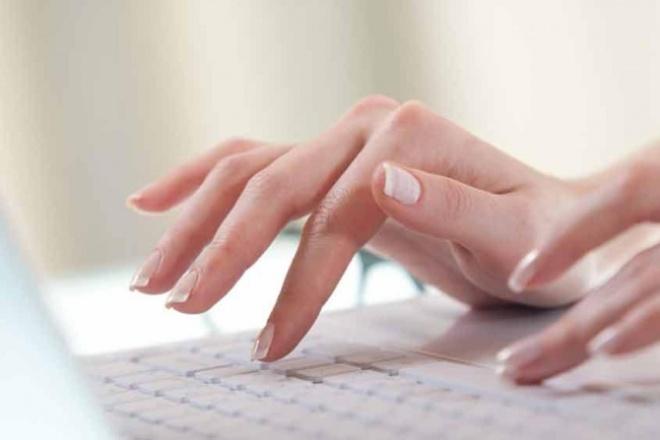 Напечатаю текст со скана или фотоНабор текста<br>Переведу Ваш текст с картинки в Word, Excel с сохранением формата или выполню форматирование по Вашему желанию. Работаю с любыми графическими файлами, могу перепечатать текст, написанный от руки.<br>