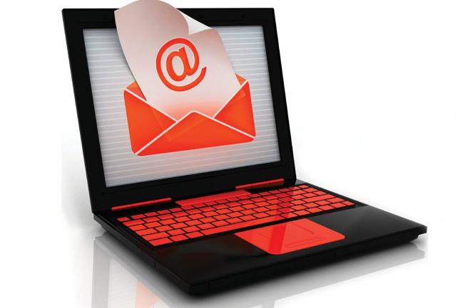 Сделаю качественную рассылку на любое количество подписчиковE-mail маркетинг<br>Добрый день. Занимаюсь email-рассылками. У меня есть сервер для рассылок. Доставляемость 99%. Делаю рассылку по Вашей базе. У меня также есть в наличии много разных баз. Вероятность попасть письму в спам не более 20%. Предварительно письмо тестирую, сервисы не выдавали мне менее 90% пропуск в спам фильтрах. Могу сделать письмо по вашему макету. С письма можно будет переходить на сайт или продажную страничку. Рассылаю примерно 1500 писем в час. Заранее согласовываем время и сроки рассылки. Время рассылки по МСК с 10:00 до 23:00 В личном сообщении всё обговорим. После рассылки даю отчёт об отправке.<br>