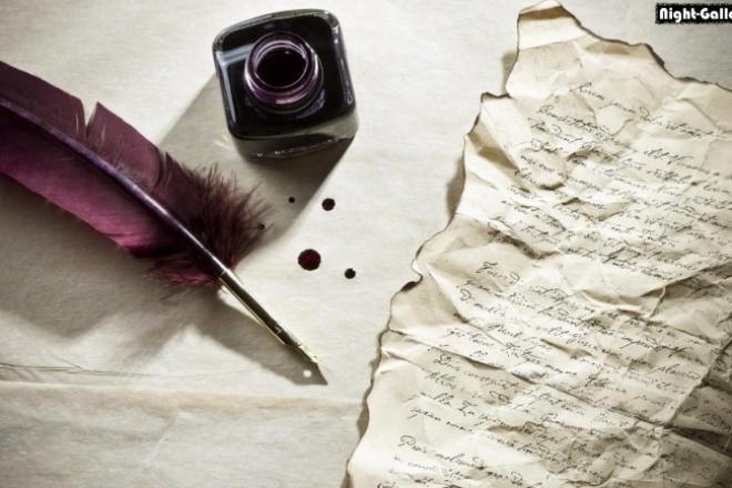 Напишу стихотворение на любую тематикуСтихи, рассказы, сказки<br>Напишу для Вас стихотворение на любую тематику, будь то романтическое признание, оригинальное поздравление, сказка или небольшая история о Вас и Ваших близких! Удивите друзей и родных уникальным подарком-стихотворением, написанным специально для них с душой и вниманием! Оригинальность, грамотность и индивидуальный подход гарантированы. Примеры моих работ можно просмотреть, перейдя по ссылке, указанной ниже. Мною написано более 400 стихотворений, уже более 8 лет они публикуются в различных альманахах и сборниках. Являюсь автором сборника стихов Тихая Пристань Творю быстро, оперативно и ответственно :)<br>