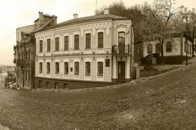 Проведу виртуальную экскурсию по булгаковским местам Киева 1 - kwork.ru