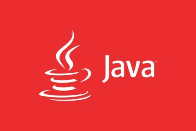 Напишу приложение на JavaПрограммы для ПК<br>Разработаю и создам программу на платформе Java по вашим требованиям. Сроки зависят от сложности задачи. В конце работы вы получите исходный код с комментариями и собранное приложение.<br>