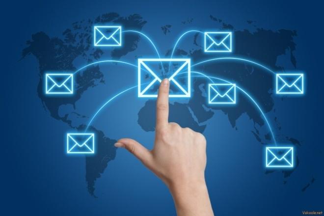 Соберу для вас Email адреса с открытых источников вручнуюИнформационные базы<br>В короткие сроки соберу для вас до (250) email-адресов с открытых источников. Соберу Всю информацию Вручную<br>
