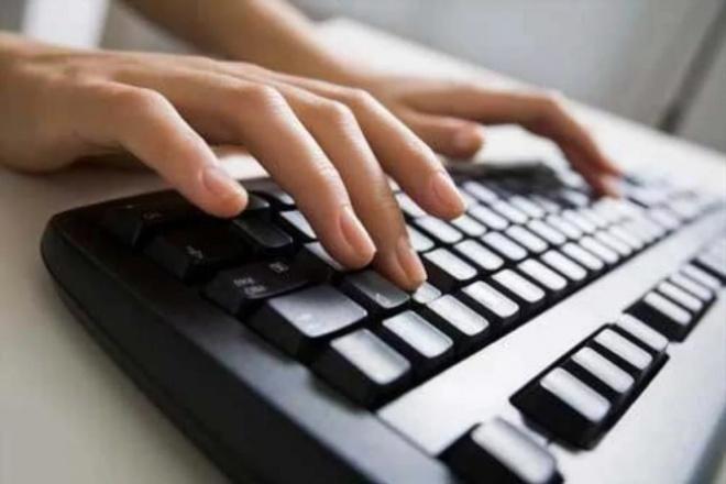 Наберу ваш текст в текстовом редактореНабор текста<br>Напишу текст Набор текста Набор с изображения Набор из PDF файла Набор с сканеров.Напишу текст качественно и быстро.<br>
