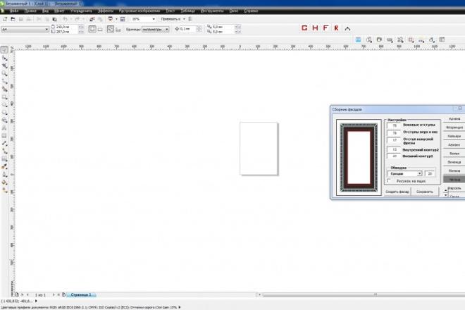 Создам Макросы для CorelDrawПрограммы для ПК<br>Создам или отредактирую Макросы для CorelDraw, Exсel для различных нужд и задач (создание Фасадов, Пилястр и т.д.)<br>