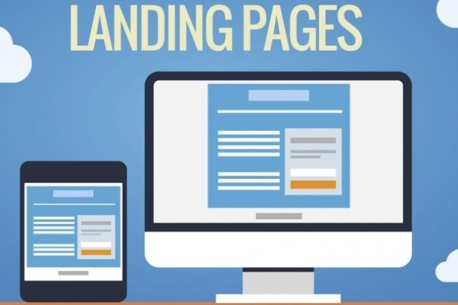 Сделаю landing pageСайт под ключ<br>Сделаю качественный landing page написанный вручную на html и css.Работу сделаю быстро и качественно.<br>
