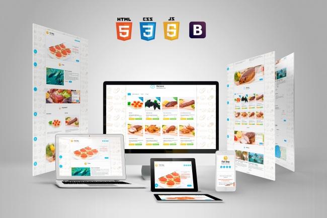 Готовый сайт-магазин для частных предпринимателей 2 - kwork.ru