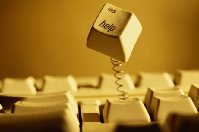 Качественная верстка продающей страницы - Landing PageВерстка<br>Качественная верстка лендинговых страниц по Вашему макету! Быстро и качественно сделаю адаптивную верстку для Вас. Длительность работы зависит от количества планируемых блоков на вашей странице! Landing Page будет адаптирована под разные размеры экрана! Далее все зависит от Ваших пожеланий! Прикрепляю пример работы!<br>