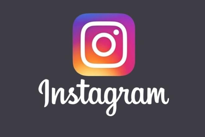 700 подписчиков в instagramПродвижение в социальных сетях<br>Самая быстрая и качественная накрутка фоловеров в инстаграм!Без обмана и кидалова!Выбирайте качество, безопасность и эффективность. Внимание! По услуге могут отписаться 1-5% подписчиков. Ваш аккаунт Инстаграм должен иметь аватарку,несколько фото и быть открытым.<br>