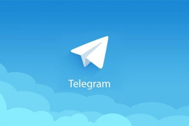 Продам курс по работе с Telegram 1 - kwork.ru