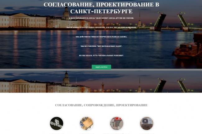 Создам сайт на CMS (WordPress, Prestashop) 1 - kwork.ru