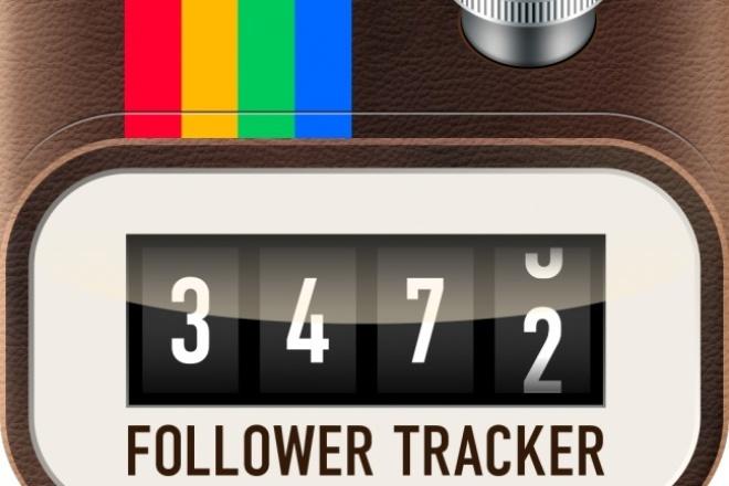 добавлю 300 фолловеров в Instagram 1 - kwork.ru
