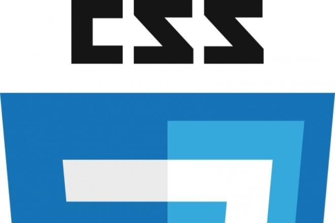 Поработаю с html и CSS вашего сайта 1 - kwork.ru