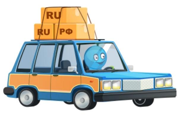 Продление домена RU или РФ на год 1 - kwork.ru