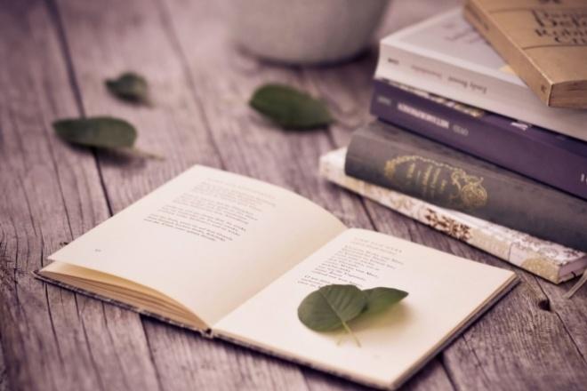 Напишу стихотворное произведениеСтихи, рассказы, сказки<br>Напишу для вас стихотворное произведение по любому поводу: поздравление к любому празднику (серьёзное либо шуточное), трогательное признание в любви, послание дорогому вам человеку, стихотворное переложение вашей любимой сказки. Помогу воплотить любую вашу задумку в поэтической форме. В один кворк входит 4-5 четверостиший.<br>
