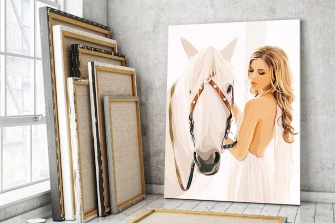Нарисую цифровой портрет по фотографии 1 - kwork.ru
