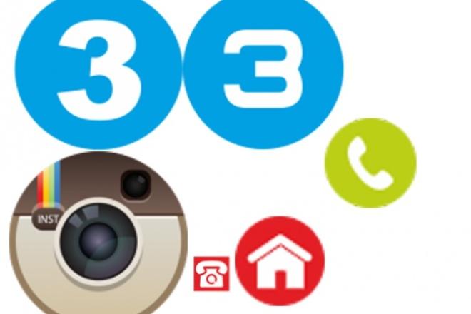 Создам простой логотип, эмблему, иконку по вашему наброску 2 - kwork.ru