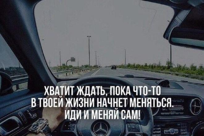 вручную отправлю 100 объявлений на разные сайты/группы 1 - kwork.ru