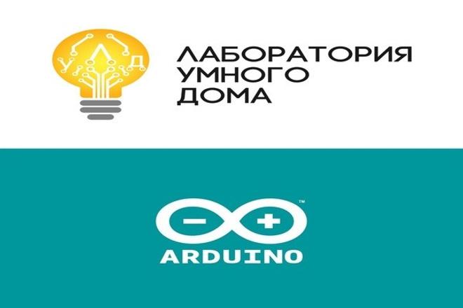 Напишу прошивку под Atmel, Arduino, ESP8266 1 - kwork.ru