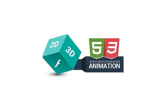 Создание логотипа и несложного изображения используя html & CSS(Анимация) 1 - kwork.ru