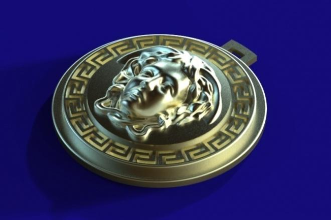 Создам 3D модель кольца, серьги или браслета 1 - kwork.ru