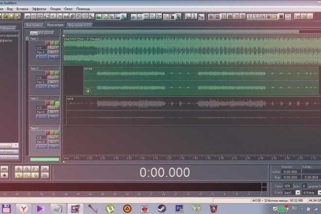 Обработаю вокал, сведу с минусомРедактирование аудио<br>Пример в прикрепленном документе. Микрофон - Recording Tools MCU-02. Сводила своих знакомых, которым нравилась полученная работа, слушателям пришел по вкусу минимализм и качество в треках, без лишних, изнуряющих мультиэффектов. Для того, чтобы получить максимально живой трек, стоит записать не одну дорожку а капеллы, бэк вокала и дабла.<br>
