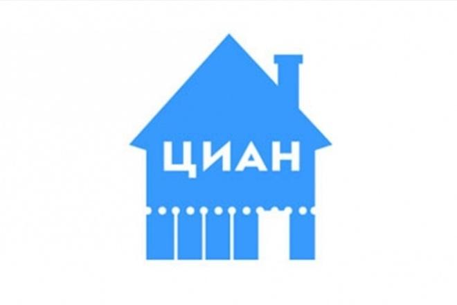 База недвижимости, парсинг Циан 1 - kwork.ru