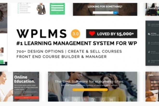 Wplms V3. 3 - Шаблон Вордпресс для сайтов онлайн обученияГотовые шаблоны и картинки<br>Wplms - этот шаблон позволит Вам создать сайт на тему Обучения. В состав шаблона входит все необходимое для электронного обучения. Подходит для образовательных учебных центров, корпоративных тренингов, коучинговых центров, преподавателей курсов, колледжей, академий, университетов, школ. Продаю я шаблоны по лицензии GNU General Public License (GNU GPL). Лицензия GNU GPL подразумевает свободное скачивание, использование, модификацию и распространение файлов для личного использования.<br>