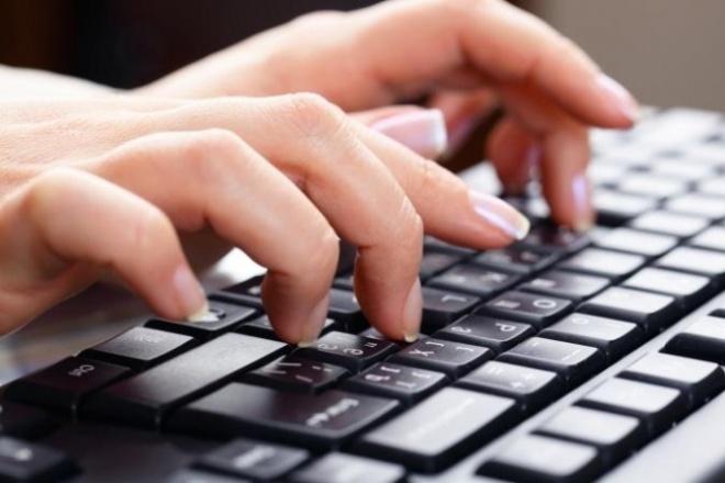 Быстро и грамотно наберу текст в WordНабор текста<br>Наберу ваш текст вручную с изображения, скана PDF файлов и т. д. К работе принимается как машинный, так и рукописный (разборчивый текст). Учту ваши пожелания. При заказе отправьте мне скан или фото текста в хорошем качестве. Укажите желаемый формат и оформление (шрифт, размер и т. д.)<br>