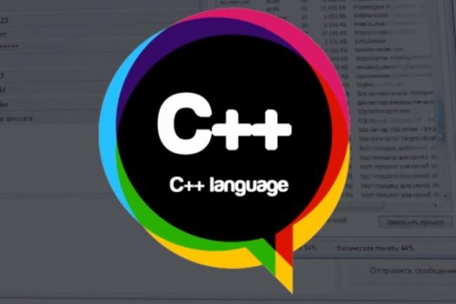Напишу программу на С++, С# или javaПрограммы для ПК<br>Могу написать программу на pascal, с++, с#, java на пк. Владею языками на должном уровне. Также умею пользоваться С++Qt.<br>