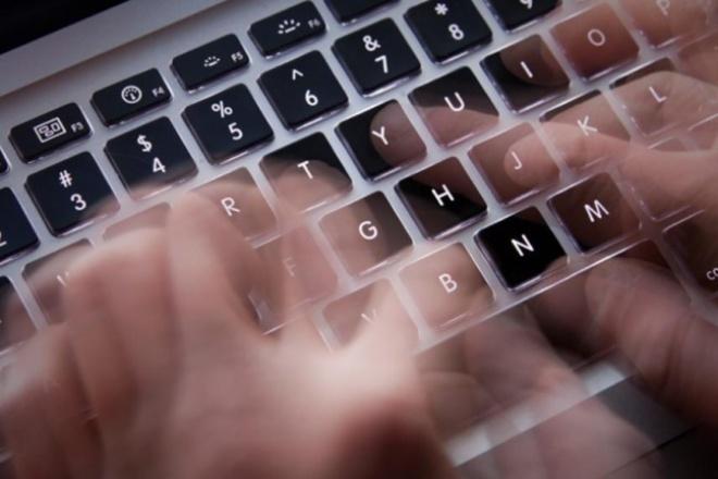 Напишу 5 тысяч знаков уникального текста на  любую тему 1 - kwork.ru