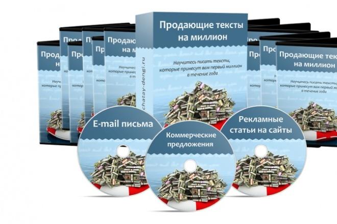 сделаю профессиональную 3d обложку для Вашего инфопродукта всего 2 - kwork.ru