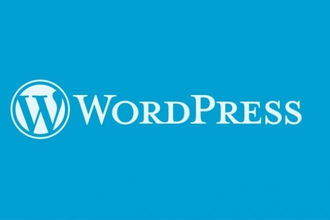 создам сайт на wordpress на готовой теме 1 - kwork.ru