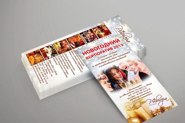 Сделаю дизайн флаераЛистовки и брошюры<br>Сделаю дизайн одностороннего либо двустороннего флаера. Также внесу все необходимые правки и подготовлю в печать.<br>