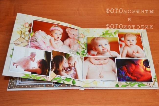 Создам фотокнигу из Ваших фотографий 1 - kwork.ru