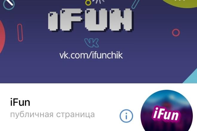 Оформление аватара группы 1 - kwork.ru