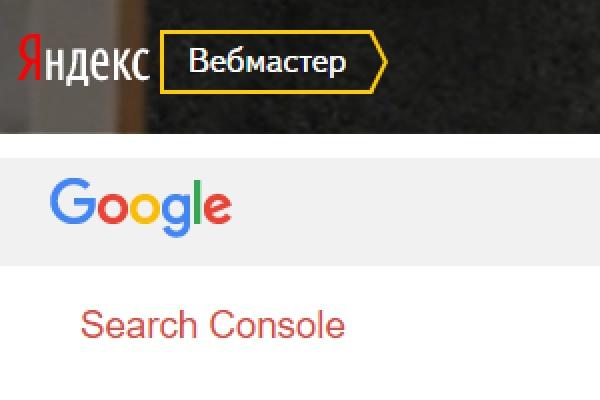 Проведу анализ панелей Яндекс.Вебмастер и Google WebmasterАудиты и консультации<br>Проведу полный технический анализ в панелях Яндекс.Вебмастер и Google Webmaster, укажу все найденные недочеты и предоставлю рекомендации по их устранению<br>