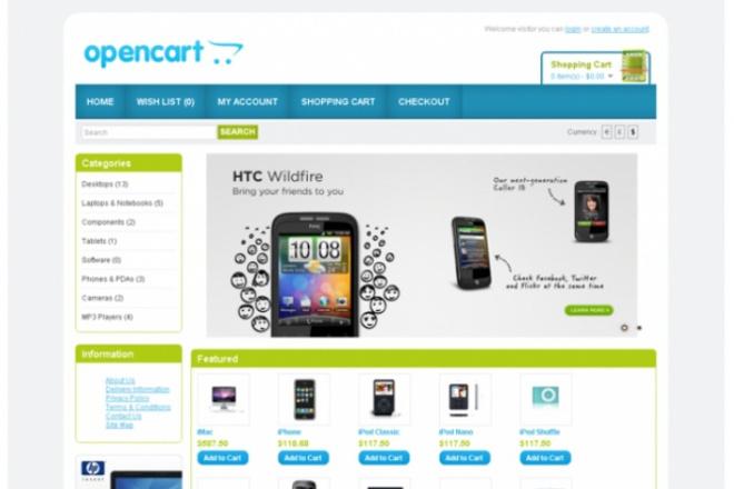 Интернет-магазин на ocStore (OpenCart) 1 - kwork.ru
