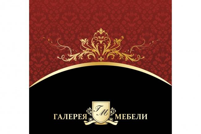 Макет каталога, буклета 1 - kwork.ru