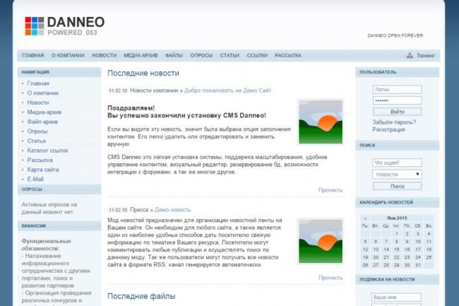 создам модуль для DanneoCMS 1 - kwork.ru
