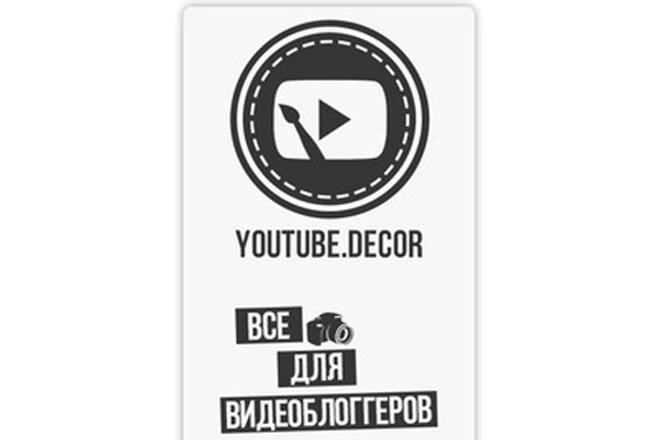 сделаю вам шапку для youtube 1 - kwork.ru