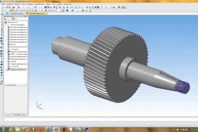 Сделаю 3D модельИнжиниринг<br>Сделаю 3D модель по вашим чертежам или рисункам. Так же могу сделать чертеж для изготавливания детали на производстве. Сложность детали определяем вместе с вами.<br>