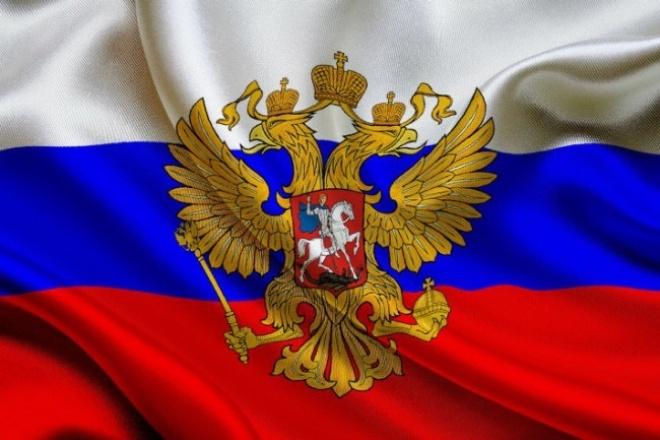 Напишу претензию 1 - kwork.ru
