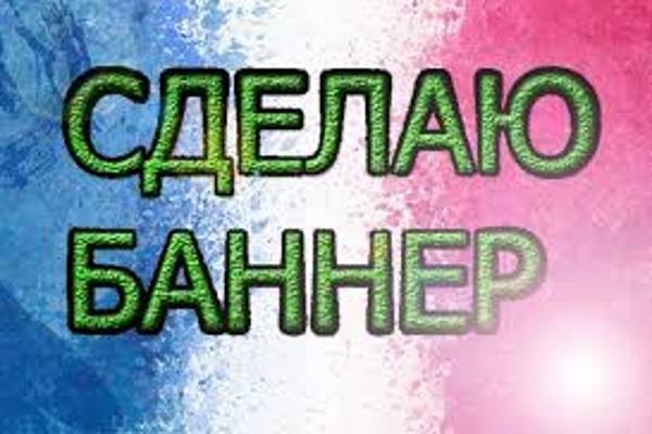 Оформлю вашу страничку (подбор аватара, темы, баннера) 1 - kwork.ru