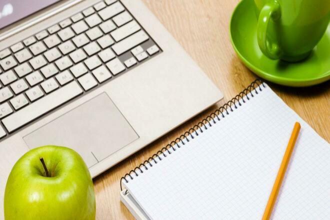 Напишу уникальные статьи для Вашего сайта 1 - kwork.ru