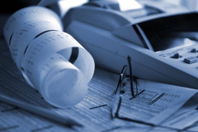 Декларация 3-ндфлБухгалтерия и налоги<br>Подготовлю любую декларацию 3-ндфл для физических лиц или ИП. Декларацию по форме 3-ндфл должны подавать физические лица в следующих случаях: - при получении денежных средств от других физических лиц или организаций, которые не являются налоговыми агентами (например, по договорам найма или договорам аренды какого-либо имущества); - при получении дохода при продажи имущества, находящегося в собственности менее 3 лет; - при получении дохода от источников за пределами РФ; - при получении дохода, с которого налоговый агент не удержал ндфл; - при получении дохода от лотерей, тотализаторов, игровых автоматов и т.д.; - при получении дохода в качестве наследника (правопреемникам) авторов произведений науки, литературы, искусства, изобретений, полезных моделей и промышленных образцов; - при получении в подарок недвижимости, транспортных средств, акций, долей, паев и т.д. от не близких родственников; - если физическое лицо, претендует на возврат ранее уплаченного ндфл; - вы являетесь нотариусом, занимающимся частной практикой, адвокатом, учредившим адвокатский кабинет; - вы являетесь индивидуальным предпринимателем.<br>